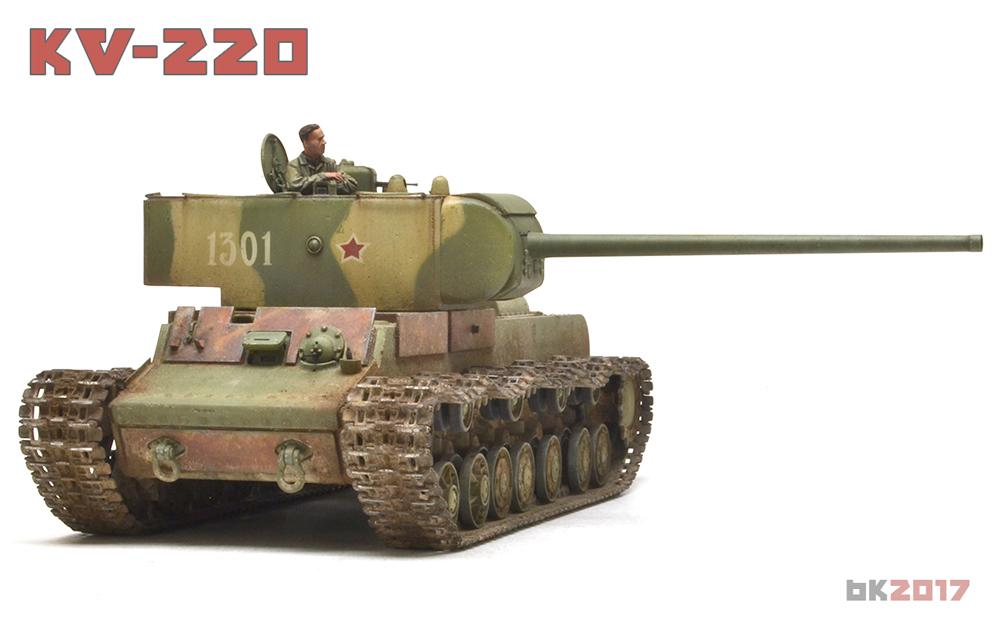 kv-220-15.jpg