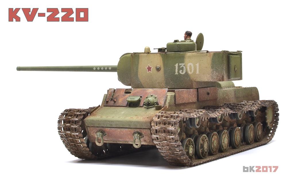 kv-220-22.jpg