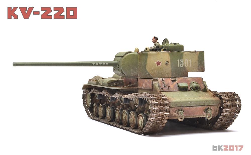 kv-220-23.jpg