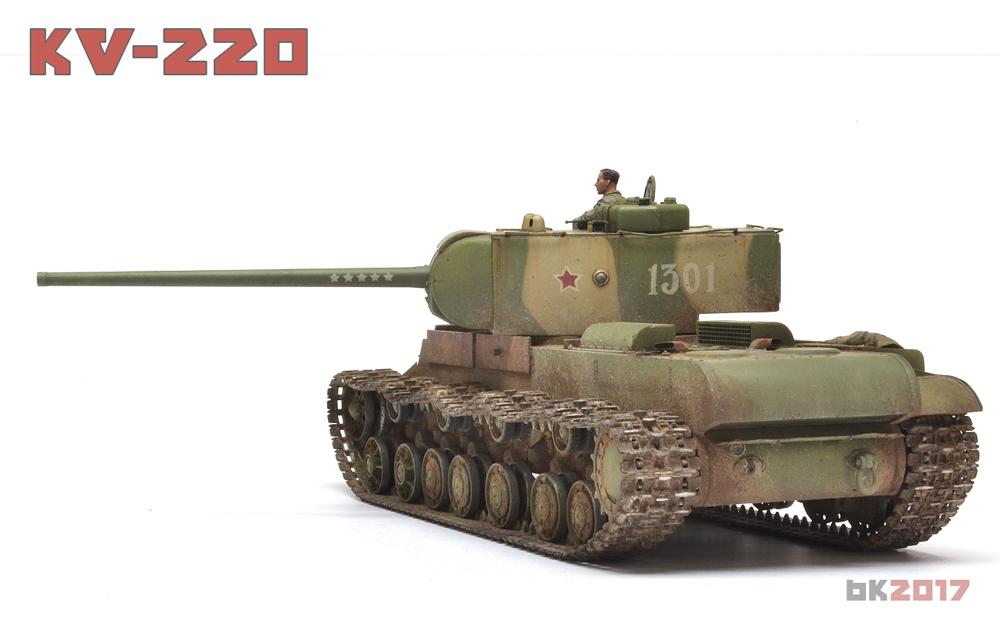kv-220-27.jpg