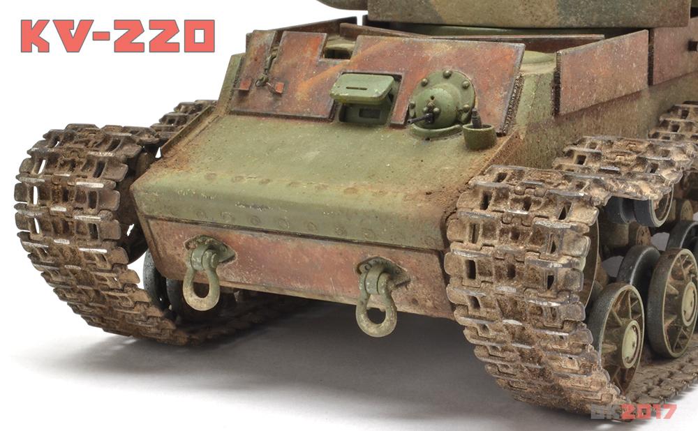 kv-220-33.jpg