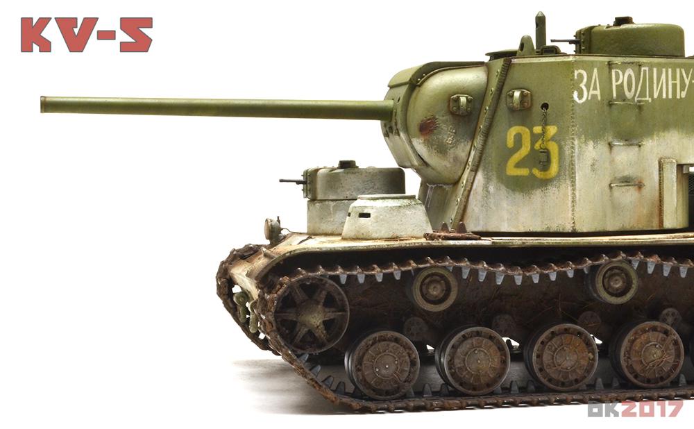 KV-5_10.jpg