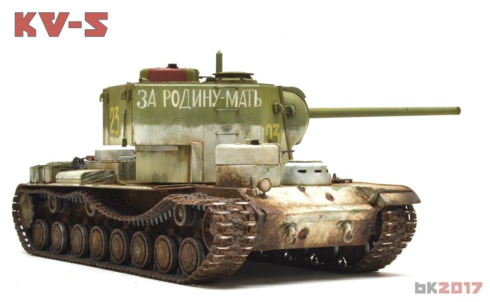 KV-5_11.jpg