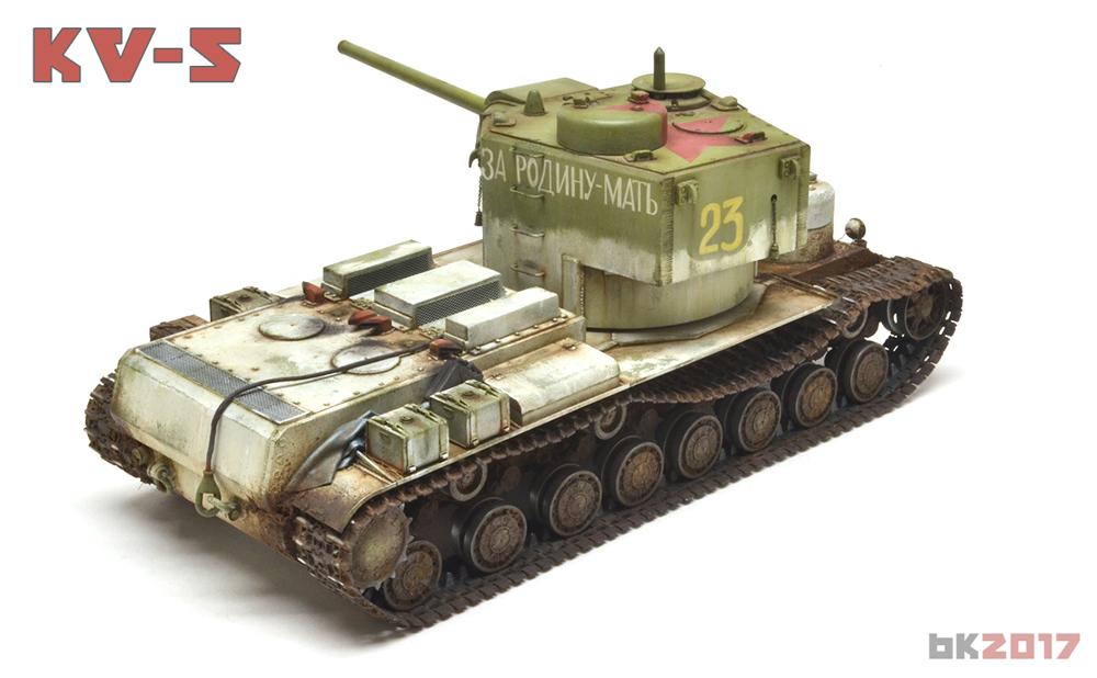 KV-5_17.jpg