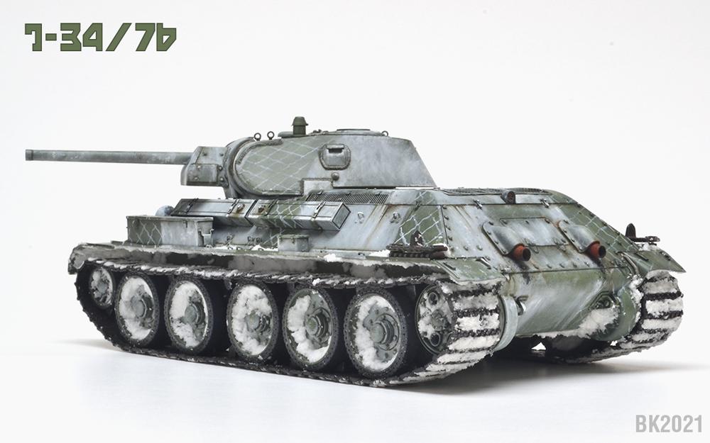 t-34_76_41_14.jpg
