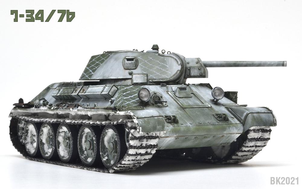t-34_76_41_15.jpg