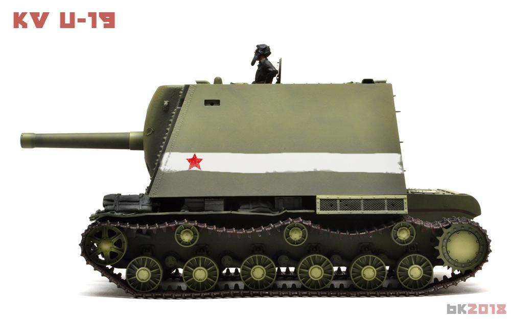 KV-U-19-profile01.jpg