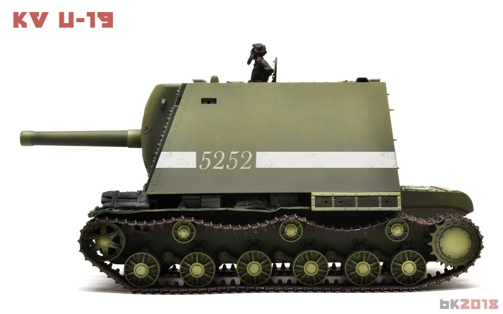 KV-U-19-profile02.jpg