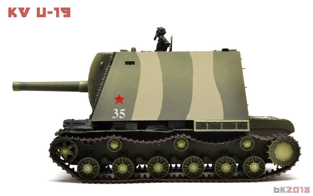 KV-U-19-profile07.jpg