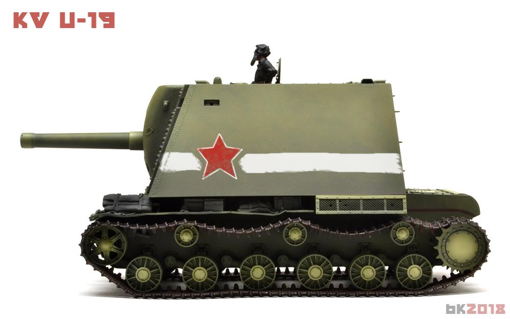 KV-U-19-profile08.jpg