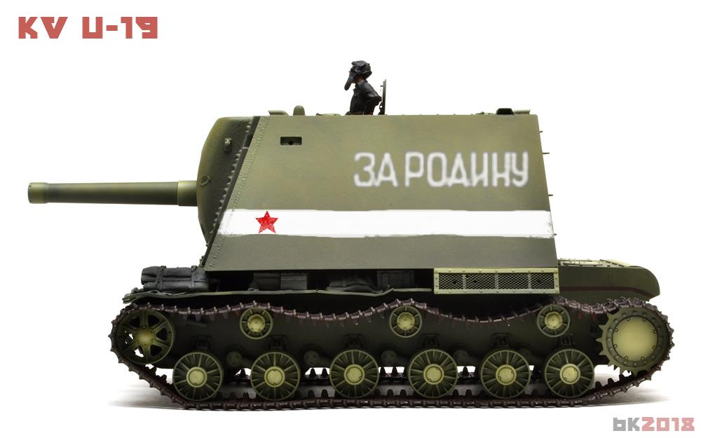KV-U-19-profile12.jpg