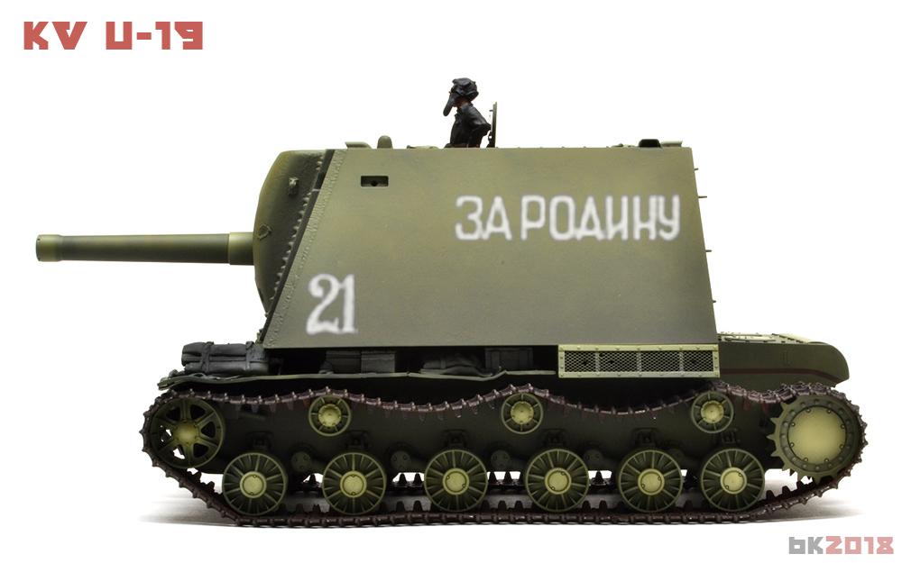 KV-U-19-profile13.jpg