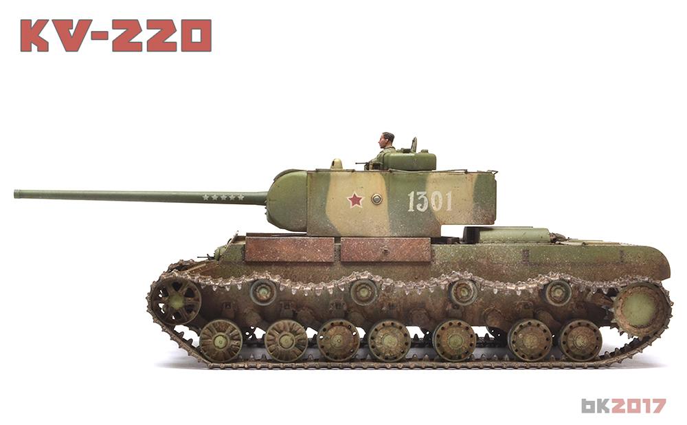 kv-220-25.jpg