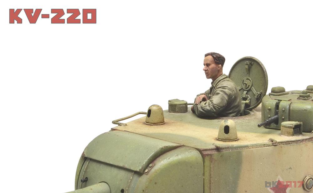 kv-220-28.jpg