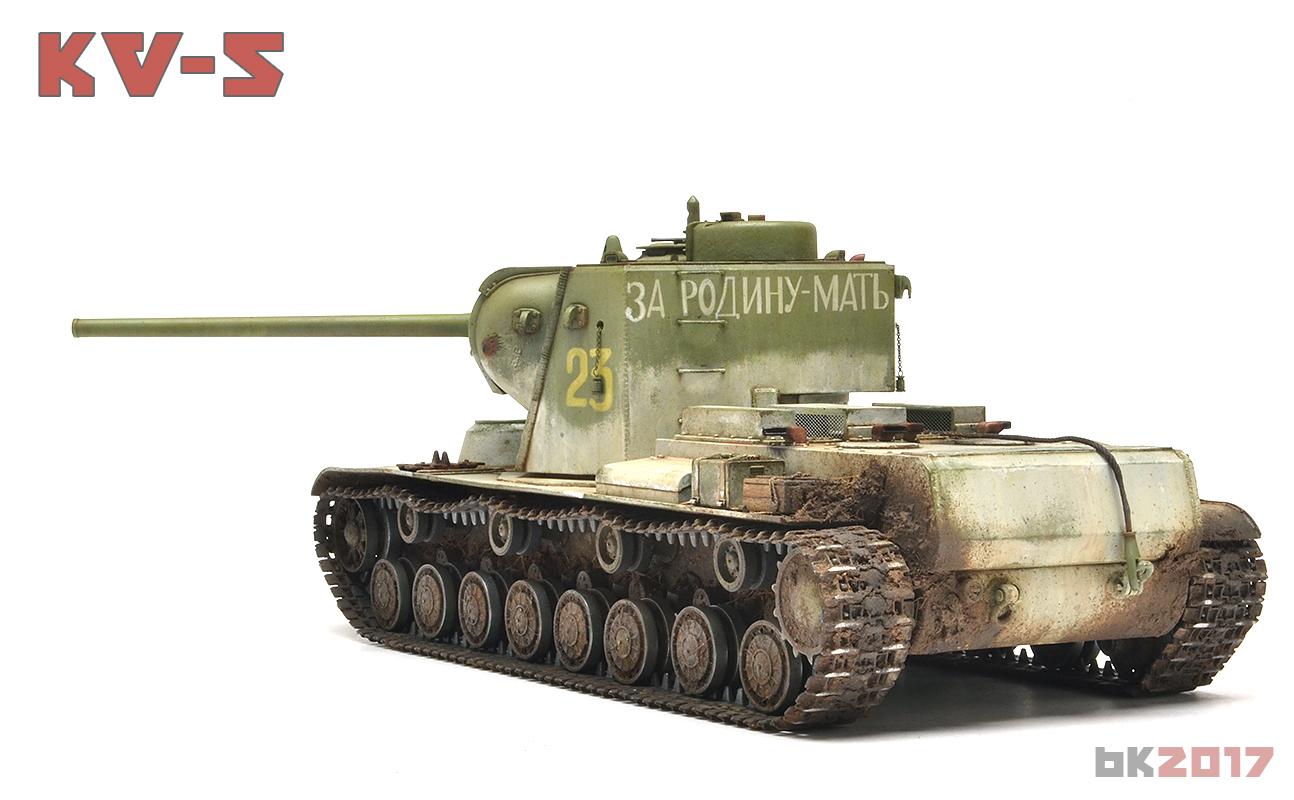 KV-5_22.jpg