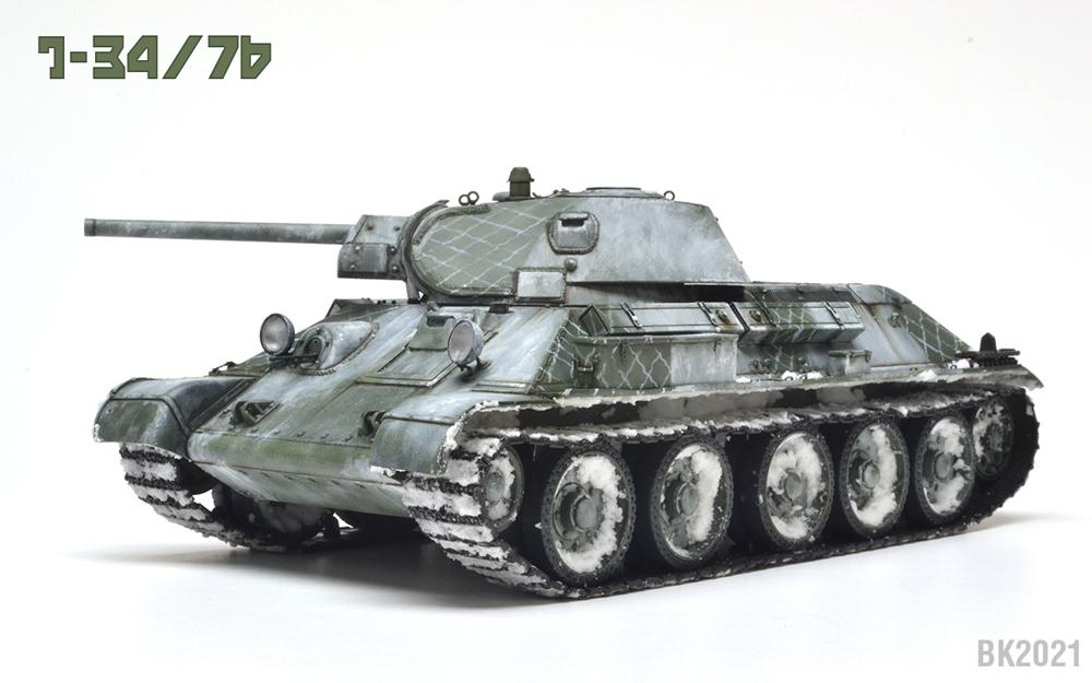 t-34_76_41_20.jpg
