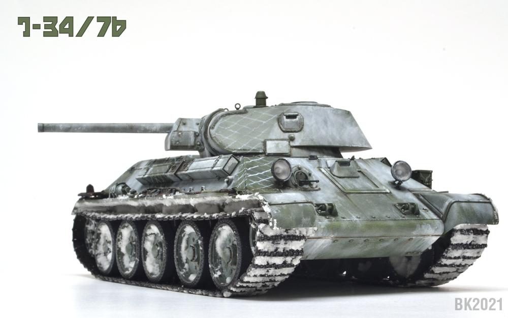 t-34_76_41_22.jpg